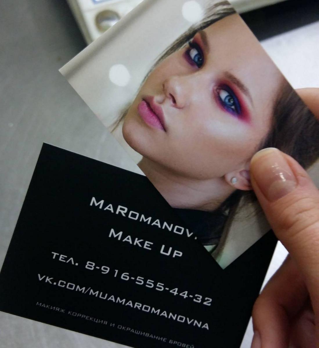 Макияж фото для визитки